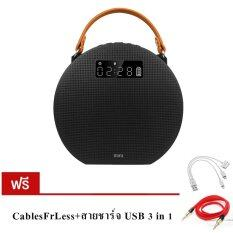 ขาย ซื้อ Mifa M9 Bluetooth Speaker สีดำ ฟรี สายชาร์จ Usb 3 In 1 Aux Sleeved Cable