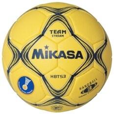 โปรโมชั่น Mikasa แฮนด์บอล Handball Mks รุ่น Hbts3 Y Ihf Mikasa