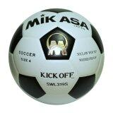 ทบทวน Mikasa ฟุตบอล Football Mks Pvc Swl319S White Black