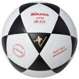 โปรโมชั่น Mikasa ฟุตซอล Futsal Mks Pvc รุ่น Swl62V Mikasa ใหม่ล่าสุด