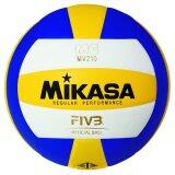 Mikasa วอลเลย์บอล Volleyball Mks Pu Mv210 Fivb เป็นต้นฉบับ