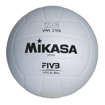 MIKASA วอลเลย์บอล Volleyball MKS PU VWL210S FIVB