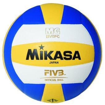 MIKASA วอลเลย์บอล Volleyball MKS PVC MV5PC FIVB