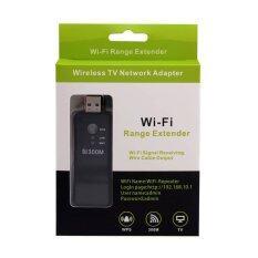 ราคา Millionaire Usb Wif Repeater ขยายสัญญาณ Wifi กระจายสัญญาณให้คลอบคลุมทุกจุดอับในบ้านได้ง่าย ออนไลน์ ปทุมธานี