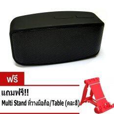 Mini Bluetooth Speaker ลำโพงบลูทูธ รุ่น N10U สีดำ แถมฟรี Multistand ที่วางมือถือ Tablet คละสี เป็นต้นฉบับ