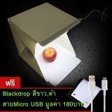 ราคา Mini Studio มินิ สตูดิโอ ขนาด 40X40X40ซม Unbranded Generic เป็นต้นฉบับ