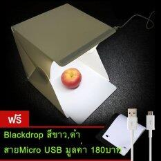 ราคา Mini Studio สตูดิโอ ถ่ายภาพ No Ministudio A01 กรุงเทพมหานคร