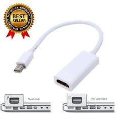 Mini Thunderbolt Mini Display Port To Hdmi สำหรับ Macbook/pro/air/imac และ Microsoft Surface By Power Shop.