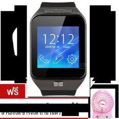 ซื้อ Miniso นาฬิกาโทรศัพท์ รุ่นA9 Black ฟรี พัดลมพกพา พัดลมพกพา ใช้แบตสำรองได้ ชาร์จได้ ถ่านในตัว Pink ใหม่