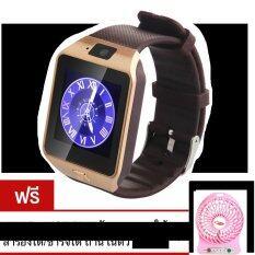 MiniSo นาฬิกาโทรศัพท์ รุ่นA9 (Gold)ฟรี พัดลมพกพา พัดลมพกพา ใช้แบตสำรองได้/ชาร์จได้ ถ่านในตัว (Pink)