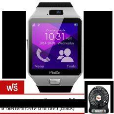 ราคา Miniso นาฬิกาโทรศัพท์ รุ่นA9 Silver ฟรี พัดลมพกพา ใช้แบตสำรองได้ ชาร์จได้ ถ่านในตัว Black ใน กรุงเทพมหานคร