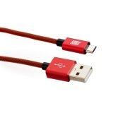 ซื้อ Mitz Micro Usb Cable สายชาร์จ Android 2 เมตร สีแดง