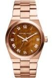 Mk5895 Michael Kors Channing Rose Gold Tone Ladies Watch Michael Kors ถูก ใน กรุงเทพมหานคร