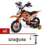 ขาย Mkt รถจักรยานเด็ก วิบาก 12 สีส้ม แถมที่สูบลม Monkey Toys ใน Thailand