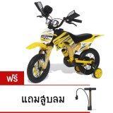 ขาย Mkt รถจักรยานเด็ก วิบาก 12 สีเหลือง แถมที่สูบลม Monkey Toys เป็นต้นฉบับ
