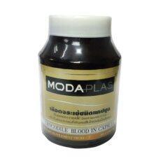 ราคา Modaplas เลือดจระเข้ ม ขอนแก่น 1 Set 100 แคปซูล Modaplas เป็นต้นฉบับ
