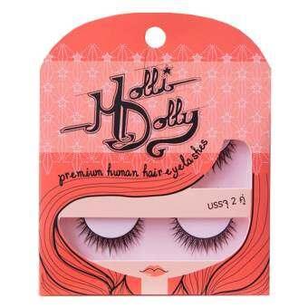 ราคา Molli Dolly มอลลี่ ดอลลี่ ขนตาปลอม เบอร์ NS-001 บรรจุ 2 คู่/กล่อง