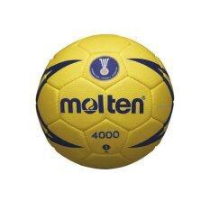 ซื้อ Molten แฮนด์บอล Handball Mot Hs Pu H2X4000 Ihf เบอร์ 2 สีเหลือง ถูก ใน กรุงเทพมหานคร