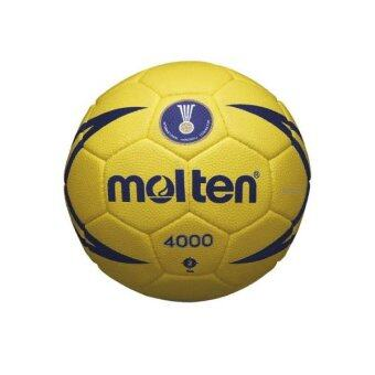 MOLTEN แฮนด์บอล Handball MOT HS-PU H2X4000-IHF เบอร์ 2 สีเหลือง