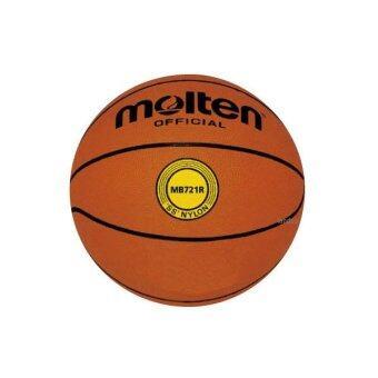 Molten Basketball MOT RB รุ่น MB721R - สีส้ม