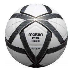 ขาย Molten ฟุตซอล Futsal Mot Pvc F9G1500 Ks เบอร์3 5 ผู้ค้าส่ง
