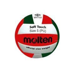 ส่วนลด Molten Volleyball Mot Pu รุ่น Tv58Slc