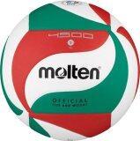 ขาย Molten Volleyball Mot Pu รุ่น V5M4500 ถูก กรุงเทพมหานคร