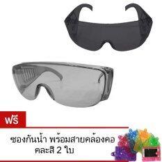 Momma แว่นแฟนซีสงกรานต์ Dual Safety Glasses Songkran Festival (สีดำ) 2 แถม 2.