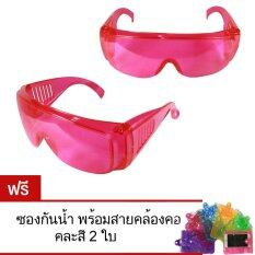 Momma แว่นแฟนซีสงกรานต์ Dual Safety Glasses Songkran Festival (สีบานเย็น) 2 แถม 2.