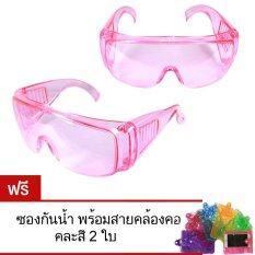 Momma แว่นแฟนซีสงกรานต์ Dual Safety Glasses Songkran Festival (สีชมพู) 2 แถม 2.