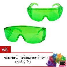 Momma แว่นแฟนซีสงกรานต์ Dual Safety Glasses Songkran Festival (สีเขียว) 2 แถม 2.