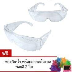 Momma แว่นแฟนซีสงกรานต์ Dual Safety Glasses Songkran Festival (สีขาว) 2 แถม 2.