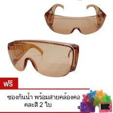 Momma แว่นแฟนซีสงกรานต์ Dual Safety Glasses Songkran Festival (สีน้ำตาล) 2 แถม 2.