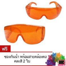 Momma แว่นแฟนซีสงกรานต์ Dual Safety Glasses Songkran Festival (สีส้ม) 2 แถม 2.