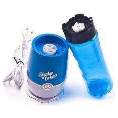MOMMA Blue Sport Juice Shake n Take 3 เครื่องปั่นน้ำผลไม้ มินิ + แก้วพกพา กึ่งสปอร์ต (สี น้ำเงิน ฟ้า)