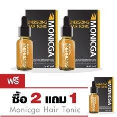 ขาย ซื้อ Monicga Hair Tonic โมนิก้า เซรั่ม ปลูกผม สูตรเข้มข้น10 Ml ซื้อ2แถม 1