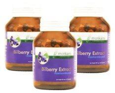 ราคา Morikami Bilberry Extract Vitamin Usa ช่วยป้องกันโรคตาบอดแสง30 แคปซูล X 500 มก X 3 ขวด Morikami เป็นต้นฉบับ