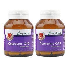 Morikami Coenzyme Q10 300 มก 30 แคปซูล X 2 ขวด ใน ไทย
