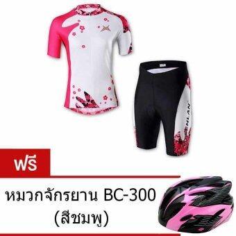 Morning ชุดขี่จักรยานผู้หญิง COOLMAX (สีชมพู) ฟรีหมวกจักรยาน BC-300 (สีชมพู)