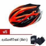ราคา Morning หมวกจักรยาน H 15 Orange ฟรี ถุงมือฟรีไซด์ สีดำ Morning