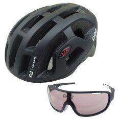 ราคา Morning หมวกจักรยาน รุ่น Poc 580 สีดำด้าน แว่นตาจักรยาน Poc พร้อมเลนส์เปลี่ยน 2 แบบ สีดำ