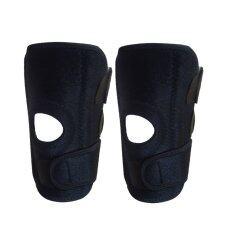 ซื้อ Morning Sibote สนับเข่า อุปกรณ์ป้องกันเข่า Knee Support แพค 2 ชิ้น สีดำ ออนไลน์ ถูก