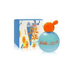 ราคา Moschino Cheap And Chic I Love Love Edt 4 9Ml ออนไลน์