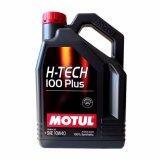 ราคา Motul H Tech 100 Plus Sae 10W 40 น้ำมันเครื่อง ขนาด 4 ลิตร เป็นต้นฉบับ