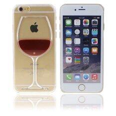 ซื้อ Mp Dc Case Iphone 6 6S 4 7 รุ่น Wine ออนไลน์ ถูก