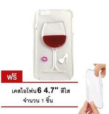 ส่วนลด Mp Dc Case Iphone 6 6S 4 7 รุ่น Wine Kiss Clear แถมฟรี เคสไอโฟน สีใส Mp Dc