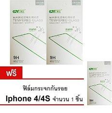 Mp Dc Tempered Glass For Iphone4 4S ฟิล์มกระจกกันรอย 26Mm 2 ชิ้น แถมฟรี ฟิล์มกระจกกันรอย Iphone4 4S กรุงเทพมหานคร