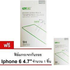 โปรโมชั่น Mp Dc Tempered Glass For Iphone4 4S ฟิล์มกระจกกันรอย 26Mm แถมฟรี ฟิล์มกระจกกันรอย Iphone6 4 7 1 ชิ้น ถูก