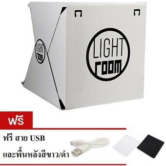 Mr.home Light Roomกล่องไฟถ่ายรูป ถ่ายภาพสินค้า พร้อมชุดเซ็ตอุปกรณ์