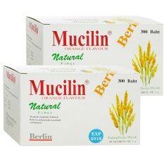 ราคา Mucilin Orange Flavourรสส้ม มิวซิลิน ไฟเบอร์ธรรมชาติ 30ซอง 2กล่อง เป็นต้นฉบับ